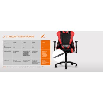 Игровое кресло геймера THUNDERX3 TGC15, фото 5